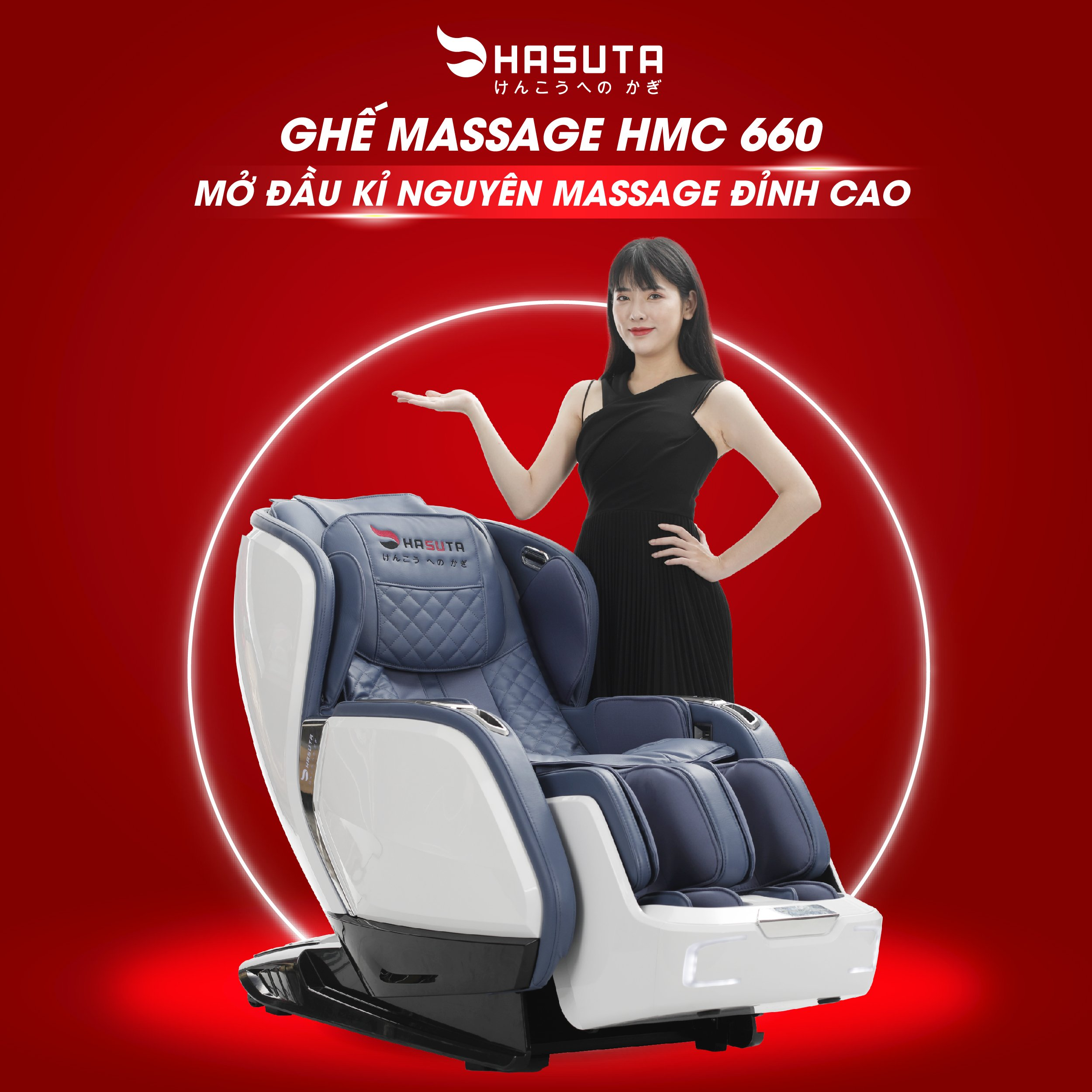 ghe massage hmc- 660