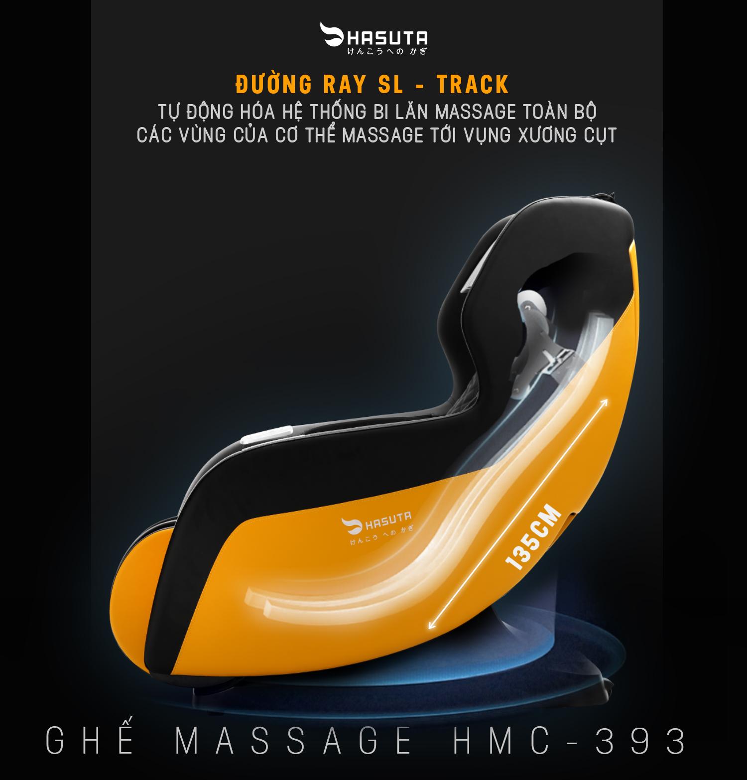 ghe massage hmc- 393