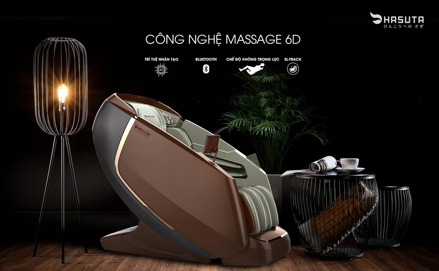 ghe massage hmc 935